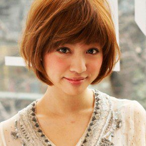 Short Brown Japanese Hairstyle