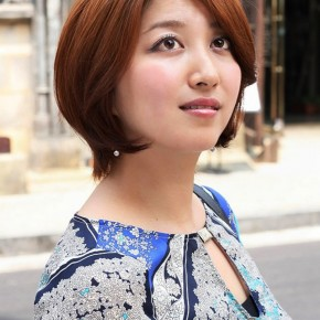Best Short Auburn Haircut For Women