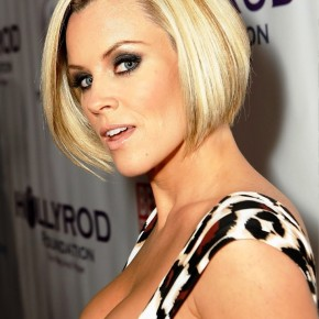 Celebrity Inverted Bob Hairstyle