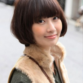 Cute Asian Bob Hairstyle 2013