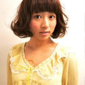 Japanese Bob Haircut