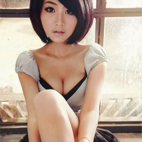 Sexy Asian Girl With Classic Short Bob Hairstyle