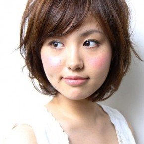 Short Japanese Haircut With Bangs