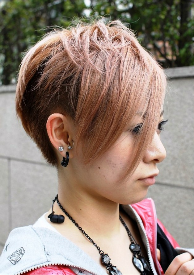 Asian haircuts female