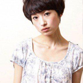 Japanese Mushroom Hairstyle