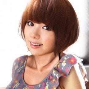 Kawaii Japanese Haircut